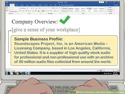 How To Create A Job Description Template With Pictures Wikihow
