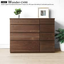 combines walnut wood walnut solid wood small drawer unit width 90 cm ユニットチェスト storage board