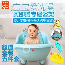 boy baby bathtub newborn baby bathtub large thick bath tub bathing children infant supplies