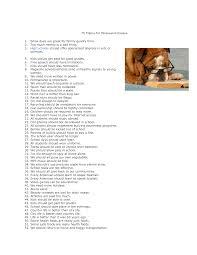 persuasive essays topics for high school research paper topics high school fourth grade persuasive essay