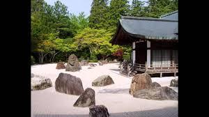 Japanese Rock Garden Amazing Japanese Rock Gardens Designs Youtube