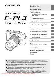 Manual Camera Settings Chart Instruction Manual Digital Camera Basic Guide 1 Manualzz Com