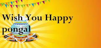 new happy pongal images greeting cards wishes happy happy sankranti image
