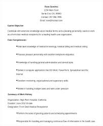 Medical Field Resume Templates Best of Free Medical Resume Templates Resume Template Receptionist Free