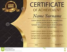 Сертификат или диплом Шаблон на предпосылке золота Выигрыш награды  Сертификат или диплом Шаблон на предпосылке золота Выигрыш награды