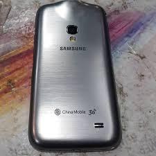 Samsung Galaxy Beam2 projector phone ...