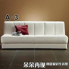 office couch ikea. Office Couch Ikea Style Sofa Leather M Double Pull Out Bed Minimalist