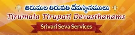 Ttd Srivari Seva Service In Tirumala Online Booking Check