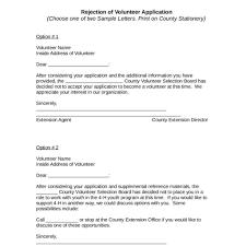 Credit Rejection Letter