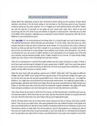 mba entrance essay examples mba admission essay samples mba  harvard application essay examples