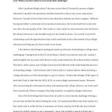 Example In Essays Scholarships Essays Examples Scholarship Application Essay Example