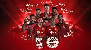 Al-Ahly vs. FC Bayern language challenge with Lewandowski, Kimmich & Co.