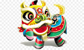 Selama ini yang ditampilkan hanya barongsai. Chinese New Year In Chinese Png Download 530 532 Free Transparent Lion Dance Png Download Cleanpng Kisspng