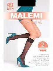 <b>Malemi</b>
