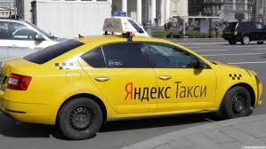 В «Яндекс.Такси» прокомментировали поездку по Москве за 16 тысяч рублей |  ИА Красная Весна