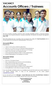 accounts officers trainees lk sri lankan smartest job
