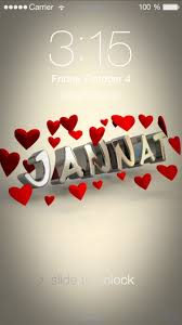 preview of in love for name jannat
