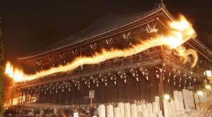 奈良 の お 水 取り