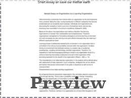 Short essay on save earth