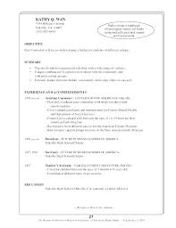Examples Of Teenage Resumes Interesting Example Resumes For Highschool Students No Experience Resume Samples