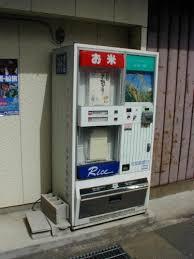 Closest Vending Machine New Vending Machines Penguin's Japan Blog