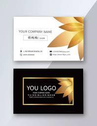 Visiting Card Design Black And Gold Black Gold Flower Business Card Design Template For Free
