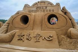 fulong taiwan sand sculpture festival a cruising couple 2013 fulong taiwan international sand sculpture festival