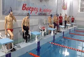 Серпухове прошло Первенство по плаванию в ластах В Серпухове прошло Первенство по плаванию в ластах