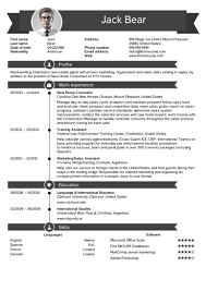 Office Assistant Resume Samples From Real Professionals Who