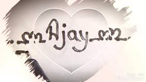 79 only ajay name tattoo
