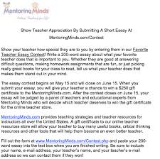 essay about my favourite teacher co essay about my favourite teacher mentoring minds teacher appreciation contest life essay about my favourite teacher