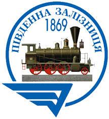 Південна залізниця — Вікіпедія