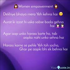 Empowerment Quotes Mesmerizing 👧Women Empowe Quotes Writings By Madhav R YourQuote