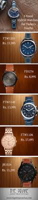The latest trend among the youngsters is hybrid watches. They ...