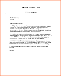 Sample Of Personal Letter Of Recommendation 7 Sample Personal Letters Of Recommendation Corpus Beat