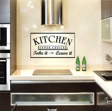 wall stickers for kitchen wall art designs to beautify your kitchen kitchen wall stickers amazon uk on kitchen wall art amazon uk with wall stickers for kitchen wall art designs to beautify your kitchen