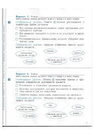 Рецензии покупателей на Окружающий мир класс Обитатели Земли  16 04 2011