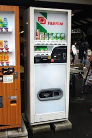 Vending Machine Camera Awesome Bizarre Vending Machines In Japan The Ayes And The Nays