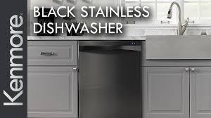 kenmore kitchen appliances. kenmore black stainless steel dishwasher | kitchen appliances