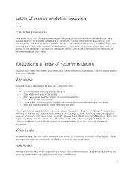 8 Sample Re Letters Best Ideas Of Recom Letter For Coworker ...