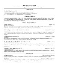 Sample Resume Computer Skills Bowdoin Career Planning Resumes 44