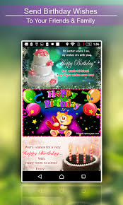 Birthday Cake With Name And Photo Birthday Wishes 13 Apk Download
