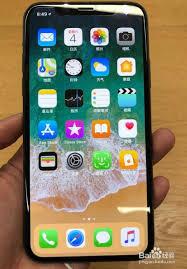 Related broken phone screen wallpaper. Apple Mobile Bad Screen Wallpaper Green Line Page 1 Line 17qq Com
