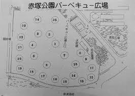 赤塚公園バーベキュー場ご利用案内 Bbqレンタル東京店
