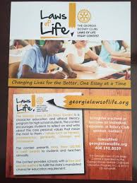 implement laws of life contest at wheeler high school laws of life essay contest jpg