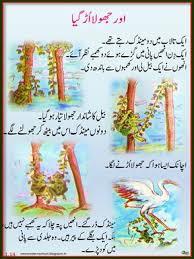 Urdu Grammar Charts 28 Factual Urdu Charts For Class 5