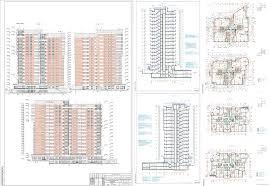 Курсовые и дипломные проекты Многоэтажные жилые дома скачать  Дипломный проект Шестнадцатиэтажный жилой дом со встроенно пристроенными помещениями в г