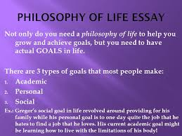 world literature nd ppt  philosophy of life essay