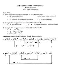 balancing equations practice worksheet answer key awesome amp worksheets 1 answers