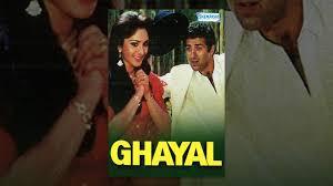 Image result for अजय मेहरा घायल